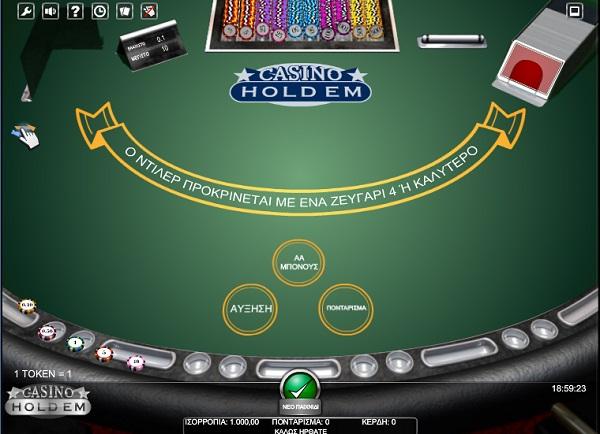 online holdem poker