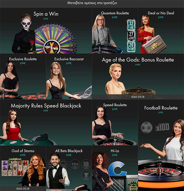 Παιχνίδια Live Καζίνο στην bet365