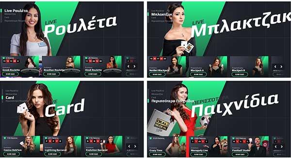 τυχερά παιχνίδια στο Netbet live casino