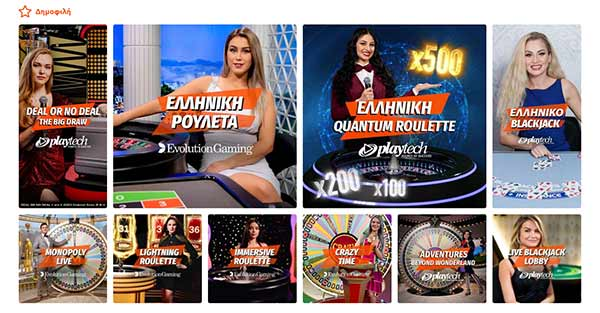τυχερα και δημοφιλή live παιχνιδια στο vistabet live casino