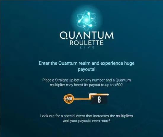 Live Quantum Roulette της Playtech με πολλαπλασιαστές κέρδους